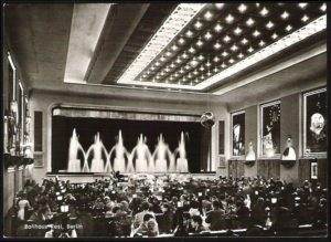 Dancing Waters at the Bauhaus Resi, Berlin (unknown date - 1930s). From http://www.cabaret-berlin.com/?p=491